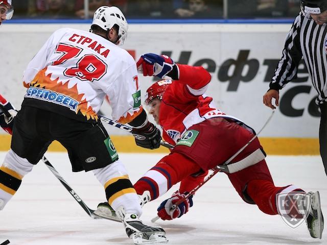 HC LEV Poprad, KHL - vstupenky, zájezdy, zápasy