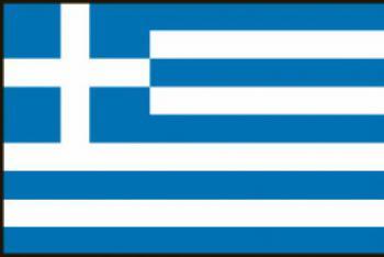 Vlajka recko