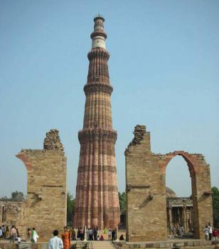 Dillí, Qutab Minar