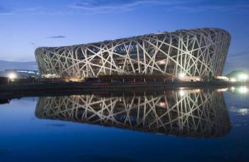 peking - olympijský stadion