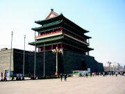 peking-střed města